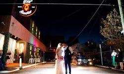 The Unique Wedding Venue Melbourne